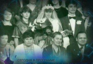 5 300x208 Экстрасенсы ведут расследование 33 выпуск (3 сезон – 15 серия)